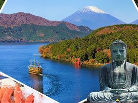 ทัวร์ญี่ปุ่น โตเกียว นิกโก้ 6 วัน 4 คืน อุทยานแห่งชาติฮาโกเน่  หมู่บ้านเอโดะ วันเดอร์แลนด์  บิน XJ   โตเกียว นิคโก้ ทัวร์สงกรานต์ ทัวร์วันแรงงาน เที่ยวช่วงปิดเทอมฤดูร้อน วันจักรี เที่ยววันหยุด ฉัตรมงคล  เที่ยววันหยุด วิสาขบูชา