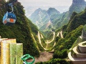 ทัวร์จีน จางเจียเจี้ย 4 วัน 3 คืน  สะพานแก้ว เขาเทียนเหมินซาน บิน FD จางเจียเจี้ย ทัวร์สงกรานต์ ทัวร์วันแรงงาน วันจักรี เที่ยววันหยุด ฉัตรมงคล  เที่ยววันหยุด วิสาขบูชา