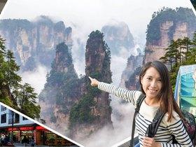 ทัวร์จีน จางเจียเจี้ย 5 วัน 4 คืน  สะพานแก้ว เขาเทียนเหมินซาน บิน FD จางเจียเจี้ย