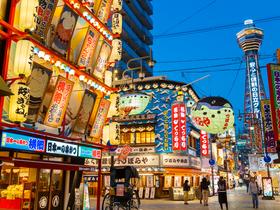 ทัวร์ญี่ปุ่น โตเกียว โอซาก้า  6 วัน 3 คืน หลวงพ่อโตคามาคูระ ภูเขาไฟฟูจิ เท็มโปซาน บิน XJ  โตเกียว โอซาก้า ทัวร์วันแรงงาน เที่ยวช่วงปิดเทอมฤดูร้อน ทัวร์ญี่ปุ่น ราคาถูก