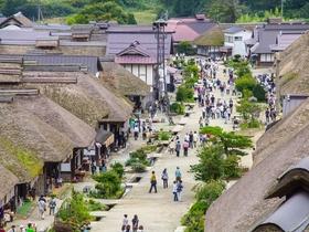 ทัวร์ญี่ปุ่น โตเกียว นิคโก้ 7 วัน 5 คืน หมู่บ้านโบราณโออุจิจูคุ ซากปราสาทอาโอบะ บิน TG  โตเกียว นิคโก้