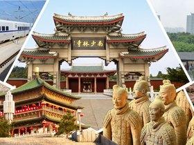 ทัวร์จีน ซีอาน ลั่วหยาง หยุนไถซาน  5 วัน 4 คืน  วัดเส้าหลิน พิพิธภัณฑ์กองทัพทหารม้าจิ๋นซีฮ่องเต้ บิน FD   ซีอาน +หลายเมือง เที่ยววันหยุด ฉัตรมงคล  เที่ยววันหยุด วิสาขบูชา ทัวร์เกาหลี ราคาถูก