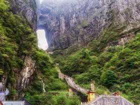 ทัวร์จีน จางเจียเจี้ย เมืองฉางซา 4 วัน 3 คืน  ภูเขาเทียนเหมินซาน (นั่งกระเช้า) ระเบียงกระจก  สะพานกระจก  บิน WE   จางเจียเจี้ย วันอาสาฬหบูชา / วันเข้าพรรษา ทัวร์ วันแม่ เที่ยววันหยุด ปิยมหาราช