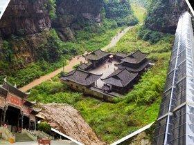 ทัวร์จีน ฉงชิ่ง ต้าจู่ อู่หลง  4 วัน 3 คืน ผาหินแกะสลักที่เป่าติ่ง  ภูเขานางฟ้า(รวมรถไฟเหล็ก) หลุมฟ้าสามสะพานสวรรค์ บิน  FD ฉงชิ่ง +หลายเมือง วันอาสาฬหบูชา / วันเข้าพรรษา ทัวร์ วันแม่ ทัวร์ราคาสุดคุ้ม