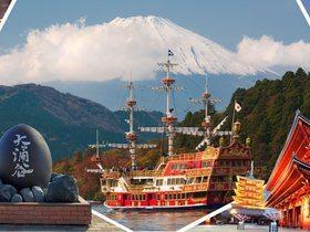ทัวร์ญี่ปุ่น โตเกียว 5 วัน 3 คืน อุทยานแห่งชาติฮาโกเน่ ล่องเรือโจรสลัด บิน TZ โตเกียว เที่ยววันหยุด ปิยมหาราช ทัวร์โตเกียว | ทัวร์ญี่ปุ่น โตเกียว