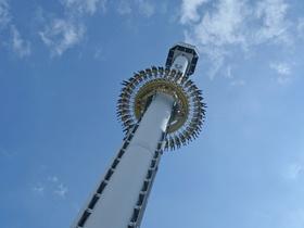 ทัวร์เกาหลี กรุงโซล 5 วัน 3 คืน สวนสนุกเอเวอร์แลนด์  LOTTE TOWER  บิน XJ กรุงโซล วันหยุดเทศกาล เฉลิมพระชนมพรรษารัฐกาลที่ 10 วันอาสาฬหบูชา / วันเข้าพรรษา ทัวร์ วันแม่ ทัวร์เกาหลี ราคาถูก