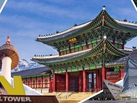 ทัวร์เกาหลี กรุงโซล 5 วัน 3 คืน ขึ้นตึก G-Tower  บุฟเฟ่ต์บนเรือสำราญ บิน XJ กรุงโซล วันที่ 13 ตุลาคม เนื่องในวันคล้ายวันสวรรคต พระบาทสมเด็จพระปรมินทรมหาภูมิพลอดุลยเดช วันหยุดเทศกาล เฉลิมพระชนมพรรษารัฐกาลที่ 10 วันอาสาฬหบูชา / วันเข้าพรรษา ทัวร์ วันแม่ เที่ยววันหยุด ปิยมหาราช ทัวร์เกาหลี ราคาถูก ทัวร์ราคาสุดคุ้ม