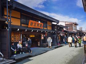 ทัวร์ญี่ปุ่น โอซาก้า ทาคายาม่า โตเกียว 5 วัน 4 คืน ชมวิวเมืองโตเกียวบนตึก TMG  เจแปนแอลป์ บิน TZ  โอซาก้า โตเกียว วันที่ 13 ตุลาคม เนื่องในวันคล้ายวันสวรรคต พระบาทสมเด็จพระปรมินทรมหาภูมิพลอดุลยเดช เที่ยววันหยุด ปิยมหาราช ทัวร์โอซาก้า / ทัวร์ญี่ปุ่น โตเกียว โอซาก้า ทัวร์ราคาสุดคุ้ม
