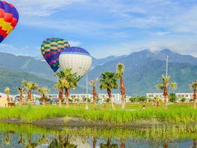 ทัวร์ไต้หวัน ไทจง ไทเป ฮวาเหลียน 5 วัน 4 คืน เทศกาลบอลลูน  อุทยานทาโรโกะ บิน VZ ไต้หวัน ไถจง ไทเป วันอาสาฬหบูชา / วันเข้าพรรษา