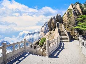ทัวร์จีน หวงซาน หังโจว 4  วัน 3 คืน หวงซาน(กระเช้า) ชมทะเลเมฆ บิน CA  หวงซาน +หลายเมือ วันที่ 13 ตุลาคม เนื่องในวันคล้ายวันสวรรคต พระบาทสมเด็จพระปรมินทรมหาภูมิพลอดุลยเดช Top seller เที่ยววันหยุด ปิยมหาราช ทัวร์ราคาสุดคุ้ม