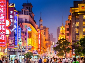 ทัวร์จีน เซี่ยงไฮ้  5 วัน 3 คืน  สักการะ องค์เจ้าแม่กวนอิมทะเลใต้ ล่องเรือทะเลสาบซีหู บิน  MU เซี่ยงไฮ้ วันหยุดเทศกาล เฉลิมพระชนมพรรษารัฐกาลที่ 10