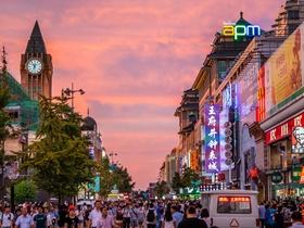 ทัวร์จีน ปักกิ่ง  5 วัน 3 คืน พระราชวังฤดูร้อน วัดหลิงกวน (พระเขี้ยวแก้ว)  บิน TG ปักกิ่ง  Top seller ทัวร์ Premium ทัวร์ราคาสุดคุ้ม