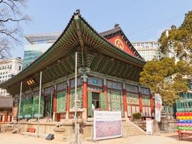 ทัวร์เกาหลี กรุงโซล 5 วัน 3 คืน สนุกสุดมันส์สวนสนุกเอเวอร์แลนด์ บิน KE  กรุงโซล Top seller ทัวร์ราคาสุดคุ้ม