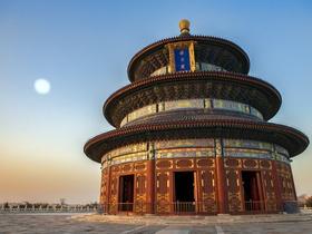 ทัวร์จีน ปักกิ่ง 5 วัน 4 คืน  บิน กำแพงเมืองด่านจีหยงกวน  วัดลามะ  บิน TG  ปักกิ่ง  วันหยุดเทศกาล เฉลิมพระชนมพรรษารัฐกาลที่ 10 ทัวร์ วันแม่ ทัวร์ราคาสุดคุ้ม