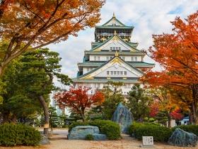 ทัวร์ญี่ปุ่น โอซาก้า 5 วัน 3 คืน ปราสาทโอซาก้า นั่งรถไฟสายโรแมนติค (ช่วงใบไม้เปลี่ยนสี) บิน XJ โตเกียว โอซาก้า ทัวร์โอซาก้า / ทัวร์ญี่ปุ่น โตเกียว โอซาก้า