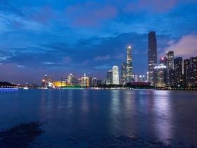 ทัวร์จีน กวางโจว 4 วัน 3 คืน บ้านเศรษฐีชีกวน ล่องเรือแม่น้ำจูเจียง บิน CZ กวางโจว ทัวร์ต้อนรับเทศกาลวันพ่อ