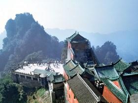 ทัวร์จีน อู่ฮั่น  เซียงหยาง  6 วัน 5 คืน เขาบู๊ตึ๊ง  ตำหนักทอง (จินติ่ง) บิน  CZ  อู่ฮั่น +หลายเมือง วันที่ 13 ตุลาคม เนื่องในวันคล้ายวันสวรรคต พระบาทสมเด็จพระปรมินทรมหาภูมิพลอดุลยเดช ทัวร์ วันแม่ เที่ยววันหยุด ปิยมหาราช ทัวร์ราคาสุดคุ้ม
