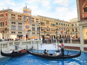 ทัวร์มาเก๊า จูไห่ 3 วัน 2 คืน  The Parisian Macao  เจ้าแม่กวนอิมริมทะเล บิน NX มาเก๊า จูไห่ ทัวร์ต้อนรับเทศกาลวันพ่อ