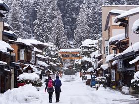 ทัวร์ญี่ปุ่น โอซาก้า ทาคายาม่า เกียวโต  4 วัน 3 คืน เล่นสกี ณ ลานสกีเมืองทาคายาม่า บิน TR โอซาก้า ทาคายาม่า ทัวร์ญี่ปุ่น ยอดนิยม  ทัวร์เทศกาลวันเด็ก Top seller ทัวร์ต้อนรับเทศกาลวันพ่อ ทัวร์ต้อนรับวันปีใหม่ เที่ยววันหยุด รัฐธรรมนูญ ทัวร์สกีรีสอร์ท ทัวร์ราคาสุดคุ้ม