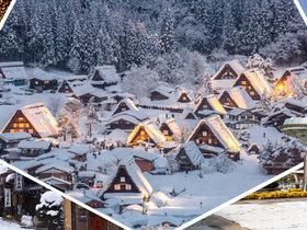 ทัวร์ญี่ปุ่น โอซาก้า เกียวโต ทาคายาม่า 5 วัน 3 คืน เทศกาลแสงสี Nabana no Sato Winter Illumination***เล่นสกี บิน XJ โอซาก้า ทาคายาม่า ทัวร์ญี่ปุ่น ยอดนิยม  ทัวร์ญี่ปุ่น ราคาถูก