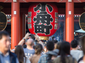 ทัวร์ญี่ปุ่น โตเกียว 5 วัน 3 คืน หุบเขาโอวาคุดานิ  ฟูจิเท็น สกีรีสอร์ท  บิน XJ  โตเกียว