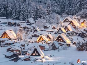 ทัวร์ญี่ปุ่น ทาคายาม่า โอซาก้า 6 วัน 3 คืน กิจกรรมถาดเลื่อนหิมะ ณ ลานสกี หมู่บ้านมรดกโลก'ชิราคาวาโกะ' บิน JL โอซาก้า ทาคายาม่า