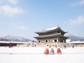 ทัวร์เกาหลี กรุงโซล 5 วัน 3 คืน เทศกาลตกปลาน้ำแข็ง บิน XJ กรุงโซล