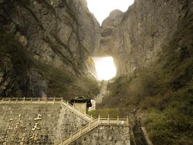 ทัวร์จีน จางเจียเจี้ย  4 วัน 3 คืน เขาเทียนเหมินซาน ถ้ำประตูสวรรค์ สะพานแก้ว  บิน FD จางเจียเจี้ย ทัวร์จีน ราคาถูก