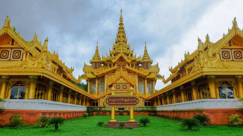 ทัวร์พม่า มัณฑะเลย์ 3 วัน 2 คืน ร่วมพิธีศักดิ์สิทธิ์ล้างหน้าพระพักตร์พระมหามัยมุณี สวนพฤกษศาสตร์แห่งชาติกันดอว์จี บิน Thai AirAsia