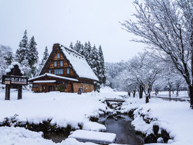 ทัวร์ญี่ปุ่น โอซาก้า ทาคายาม่า 5 วัน 3 คืน หมู่บ้านมรดกโลกชิราคาวาโกะ วัดโทไดจิ ชมสวนกวางเมืองนารา บิน XJ โอซาก้า ทาคายาม่า