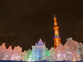 ทัวร์ญี่ปุ่น ฮอกไกโด  6 วัน 4 คืน  ลานสกี TAKINO เทศกาลน้ำแข็งฮอกไกโด เทศกาล OTARU เทศกาลน้ำแข็ง SHIKOTSU  บิน  TG ฮอกไกโด