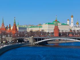 ทัวร์รัสเซีย มอสโคว์  5 วัน 3 คืน พระราชวังเครมลิน  สถานีรถไฟใต้ดินกรุงมอสโค บ่อน้ำศักดิ์สิทธิ์  บิน TG  มอสโคว์ ทัวร์ยุโรป ราคาถูก