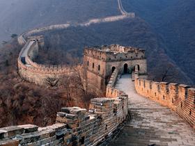 ทัวร์จีน ปักกิ่ง 5 วัน 3 คืน กำแพงเมืองจีนด่านจีหย่งกวน นั่งสามล้อชมย่านโบราณหูถ้ง บิน HU ปักกิ่ง ทัวร์จีน ยอดนิยม