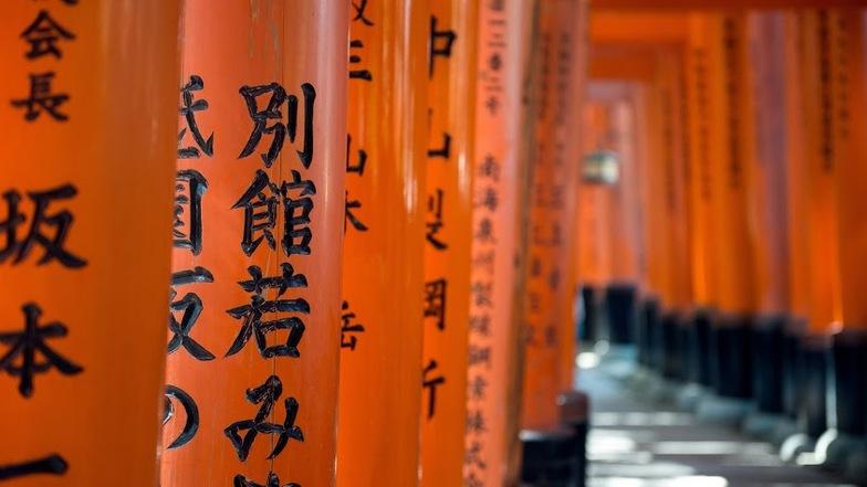 ทัวร์ญี่ปุ่น โอซาก้า โตเกียว 6 วัน 4 คืน ภูเขาไฟฟูจิชั้น5(ขึ้นอยู่กับสภาพอากาศ) นั่งกระเช้าคาจิคาจิยามะ บิน การบินไทย