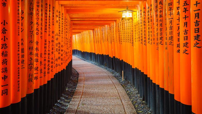 ทัวร์ญี่ปุ่น โอซาก้า เกียวโต 5 วัน 3 คืน หมู่บ้านชิราคาวะโกะ ใส่ชุดกิโมโนเดินชมสวน(ใบไม้เปลี่ยนสี) บิน ไทยแอร์เอเชียเอกซ์