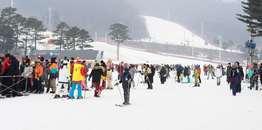 ทัวร์เกาหลี อินชอน โซล 5 วัน 3 คืน ร่วมเทศกาลตกปลาน้ำแข็ง นอนสกีรีสอร์ท1คืน บิน LJ